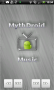 mythdroid:music.png